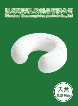四川u型乳胶枕