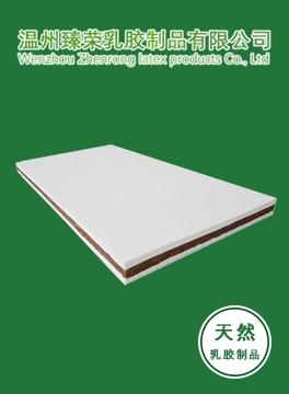 泰国乳胶椰棕床垫