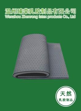 竹炭乳胶床垫代加工