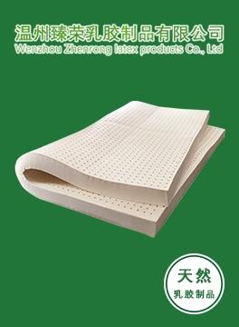 乳胶床垫代加工床垫