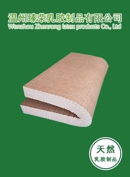 黄麻乳胶床垫代加工