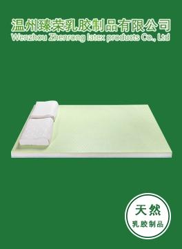 凝胶负离子乳胶床垫
