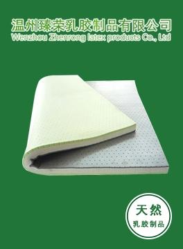 竹炭负离子乳胶床垫