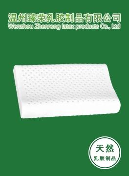 儿童乳胶枕品牌