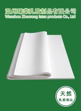 天然乳胶床垫代加工
